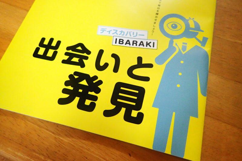 月刊ぷらざ の表紙2