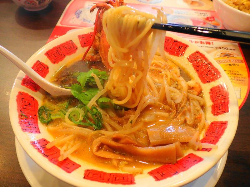 バーミヤン 日立鮎川店 のイメージ