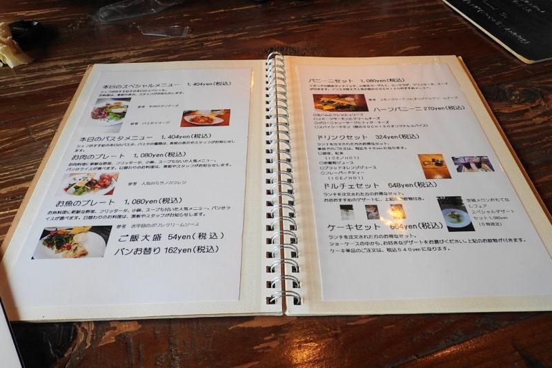 畑のごちそうGOCHISO 水戸 |野菜をおいしくいただくカフェ ...