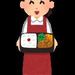 キッチンオリジン 尾山台店
