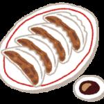 餃子の雪松 西八王子店