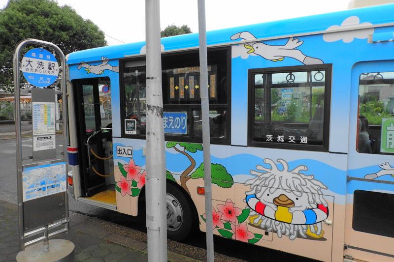大洗駅 のバス