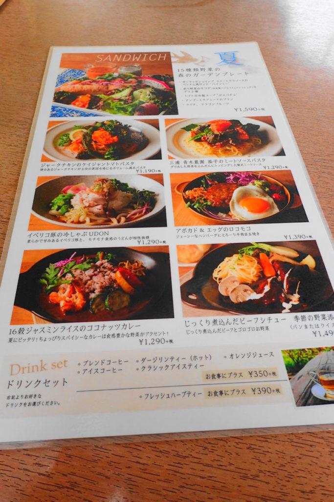 パークサイドカフェ上野 のフードメニュー
