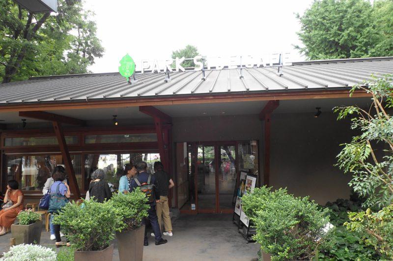 パークサイドカフェ上野 の外観2