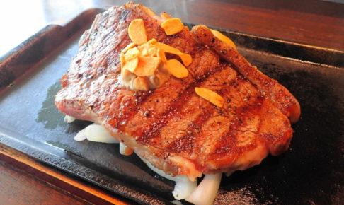 いきなりステーキ コメリ北茨城店