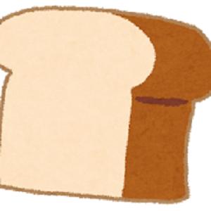 食パン にし かわ 相模 大野