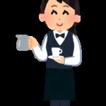 スターバックスコーヒー渋谷パルコ店