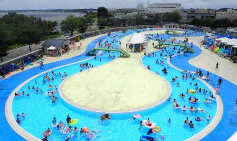 水郷プール
