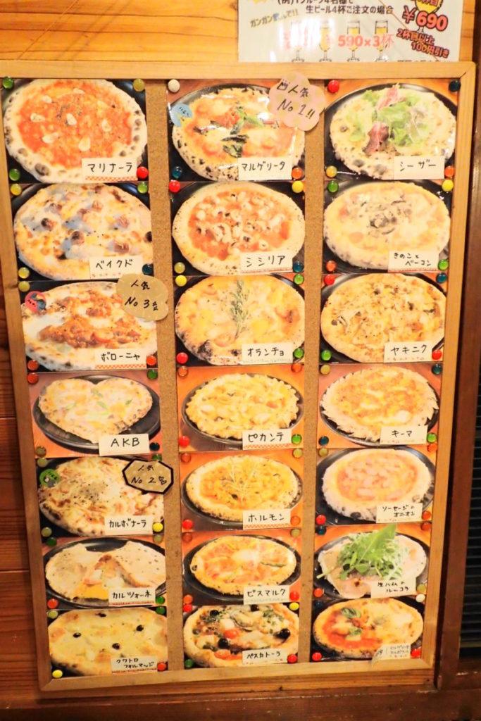 モンテマーレ のメニュー表ピザ