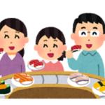 すし銚子丸 テラスモール松戸店(仮)