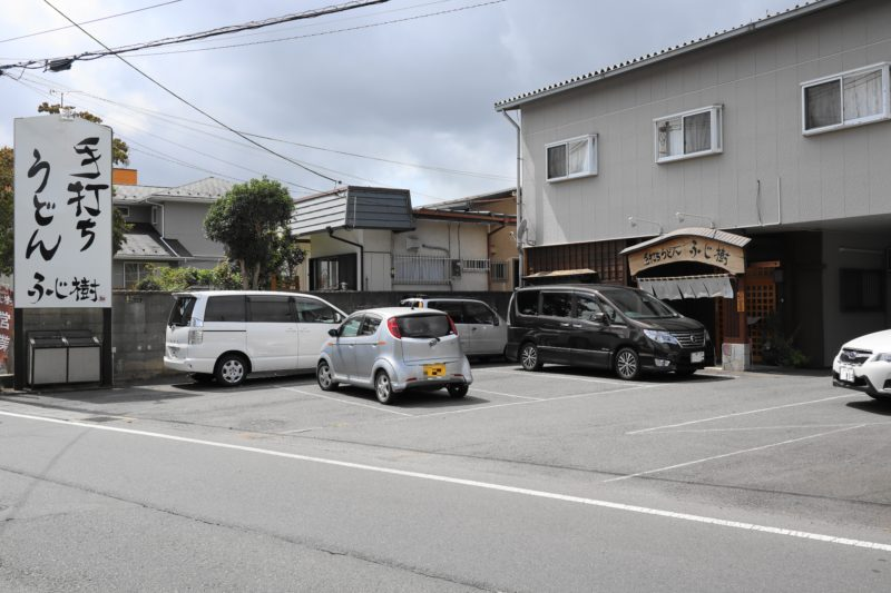 ふじ樹 水戸 駐車場