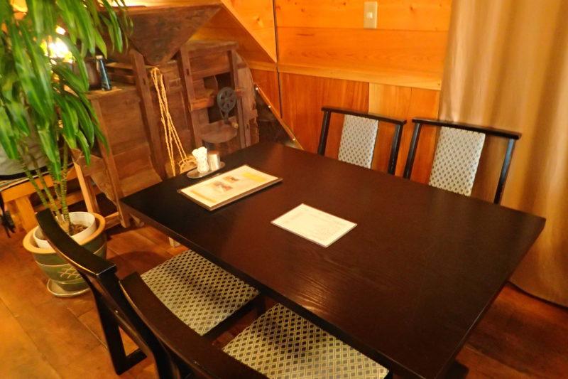 ふじ樹 水戸 テーブル席