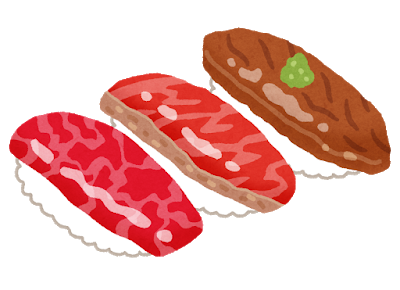 肉寿司 水戸駅北口店