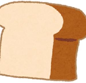高級食パン 佐倉 「街がざわついた」