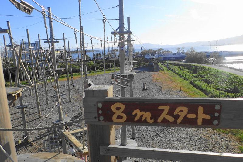琵琶湖アスレチック 8mコース