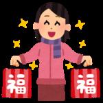 イオンモールつくばの初売り&福袋2020