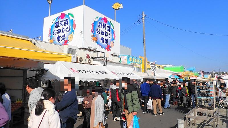 那珂湊おさかな市場年末年始