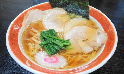 浜田屋 本店 のチャーシュー麺