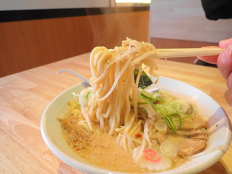 白味噌らーめんの麺