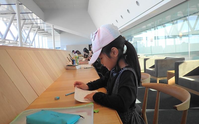 茨城県庁25階展望ロビー のフリースペース