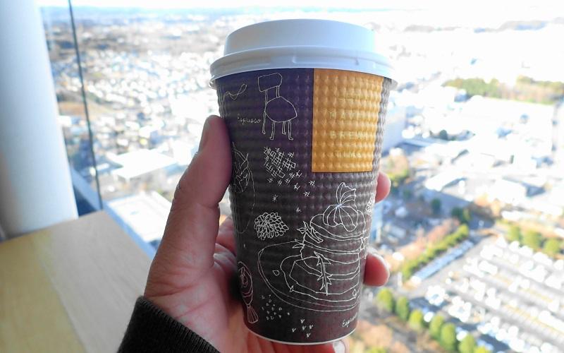 茨城県庁25階展望ロビー で飲んだコーヒー