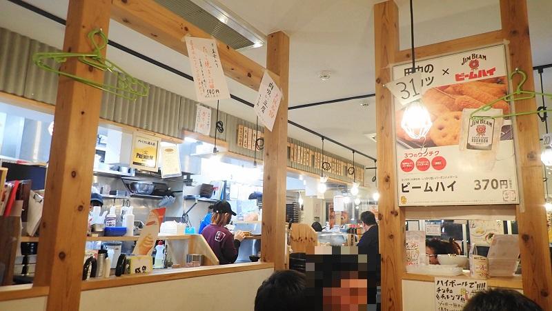 串カツ田中 水戸 の店内